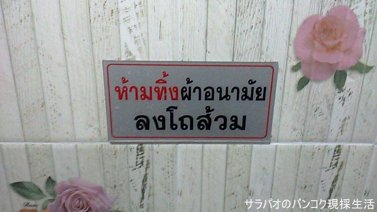 KwanruenFishingResort_012.jpg