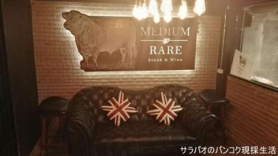 Medium Rare Steak & Wine