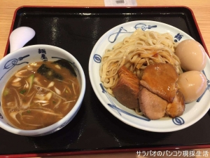 麺屋武蔵武骨