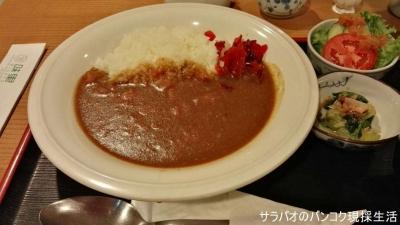 日本料理店 味里
