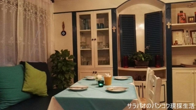 ギリシャ料理店 オリーブ