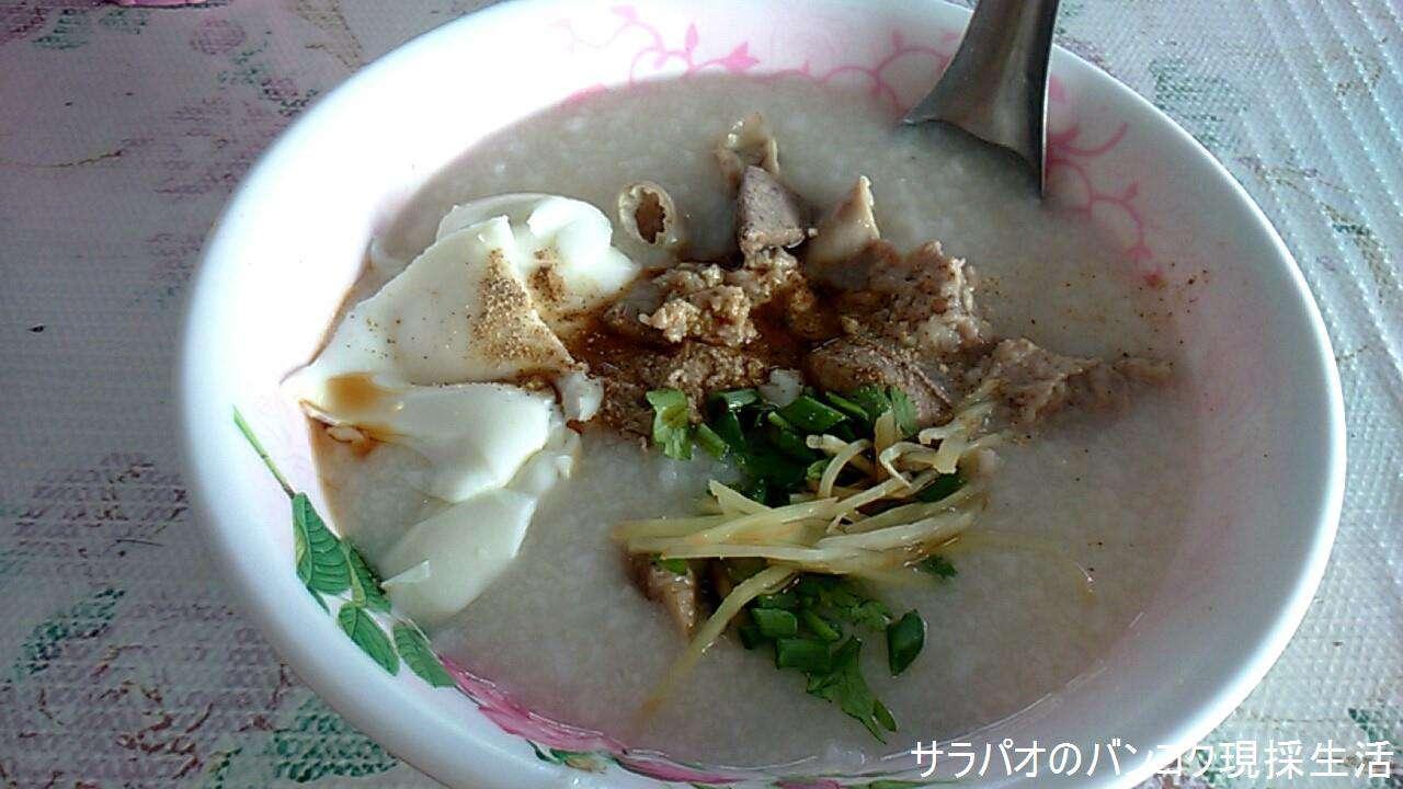 RiceGruel_05.jpg