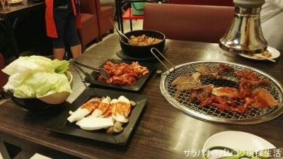 Salang Korean BBQ Buffer