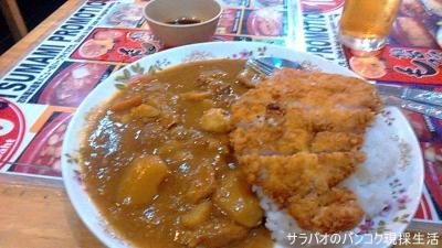 仙台ラーメン もっこり トンロー店(Sendai Ramen Mokkori Thonglor)