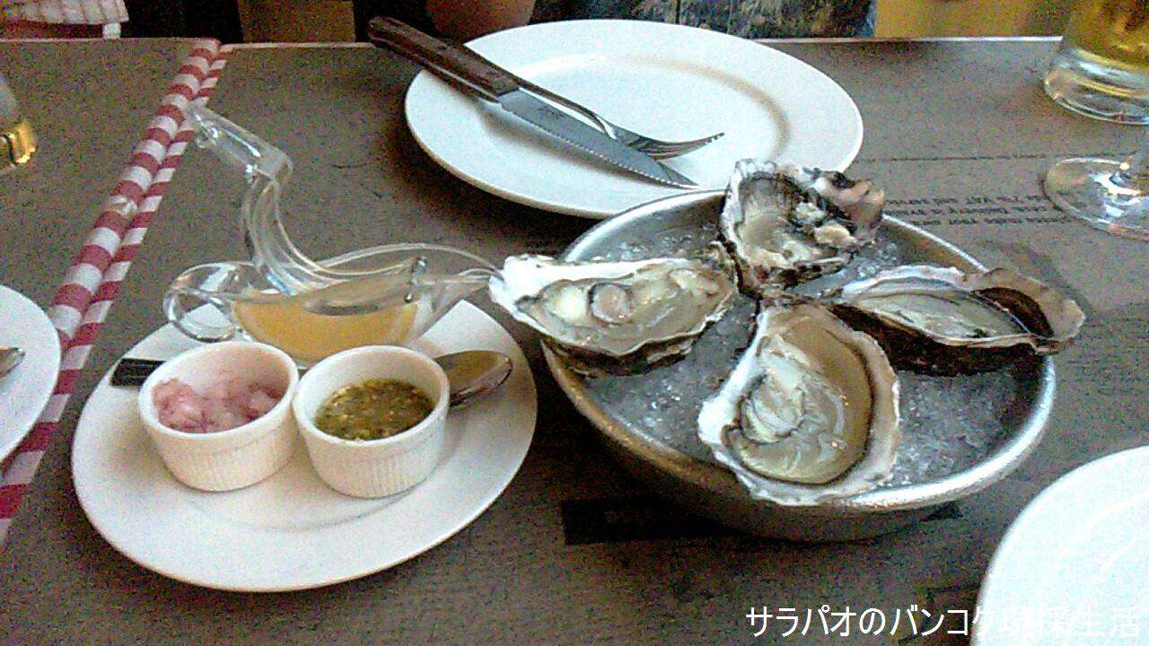 SteakArnosButcherAndEatery_11.jpg