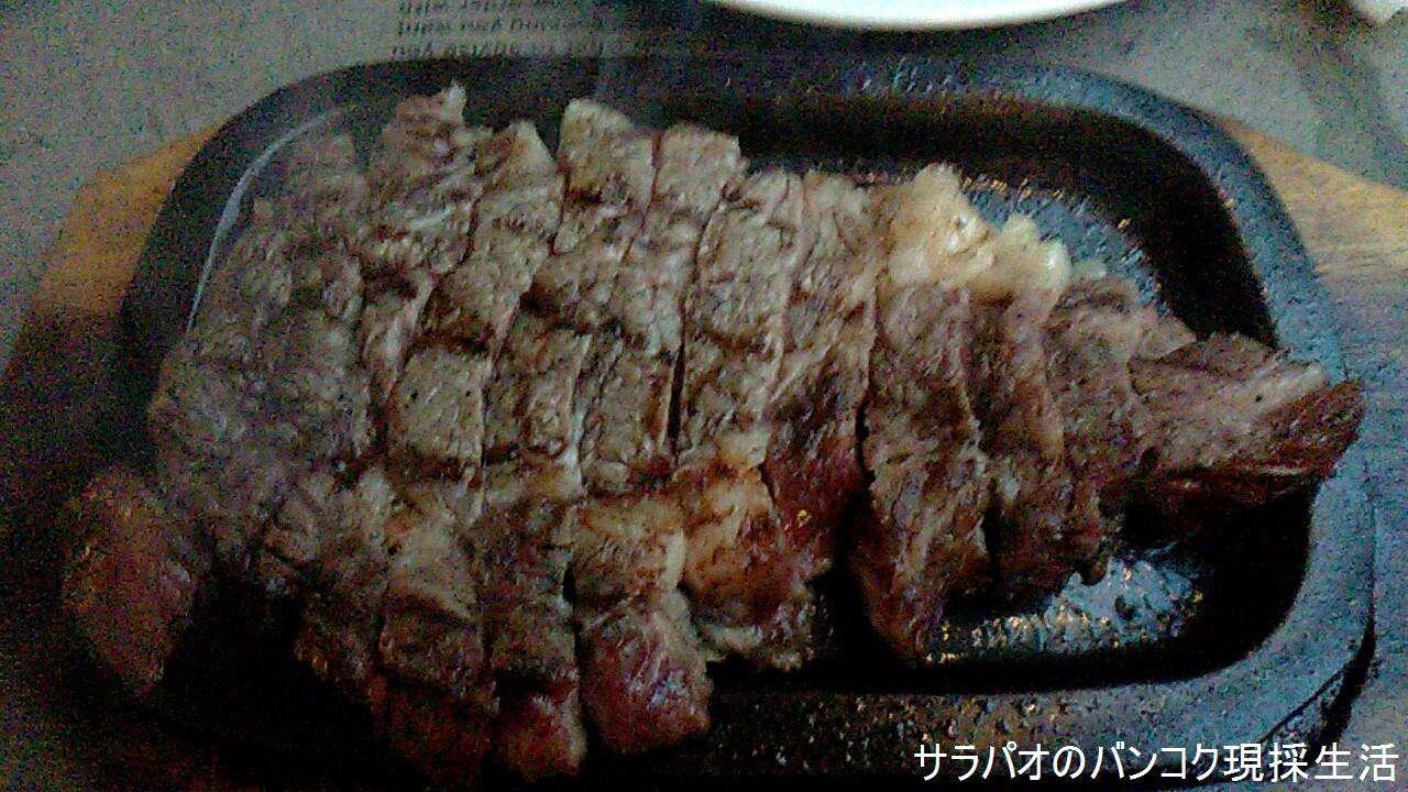 SteakArnosButcherAndEatery_13.jpg