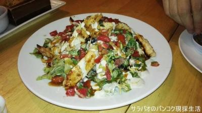 Sunrise Taocos & Grill