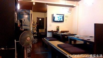 トンロー食堂
