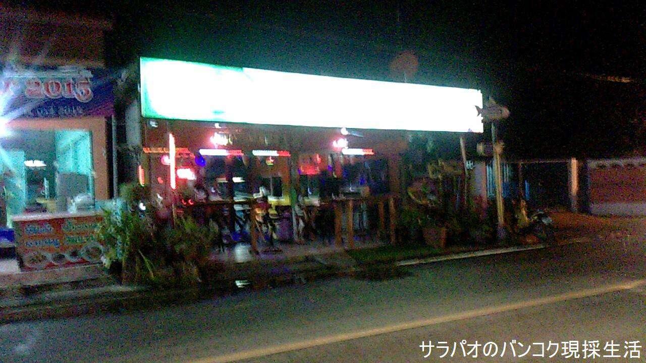 Travel_Kanchanaburi_1_34.jpg