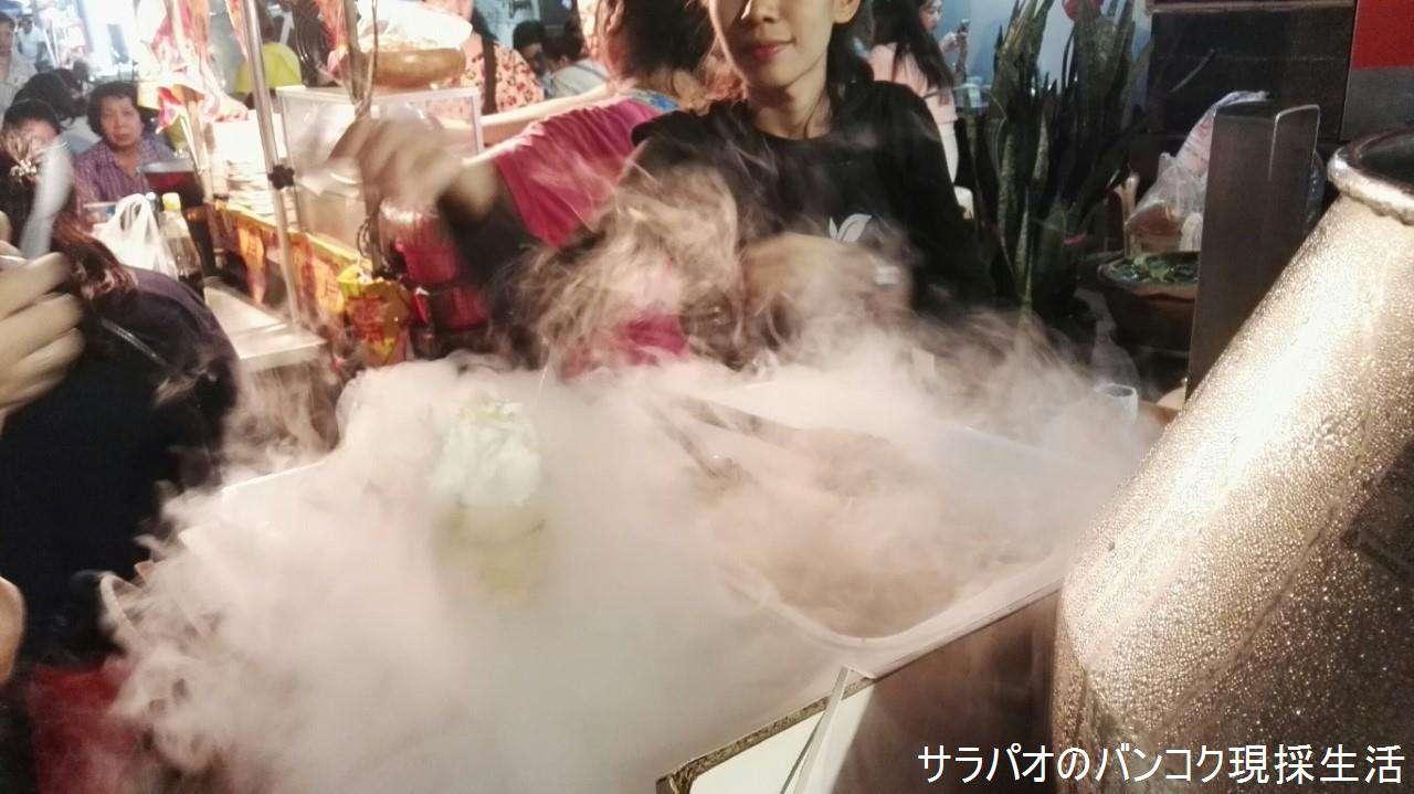 YaowaratRoad_17.jpg