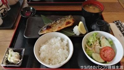 九州台所 よかよか
