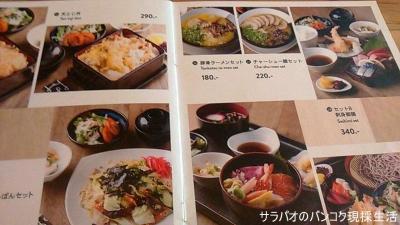 九州台所 よかよか メニュー