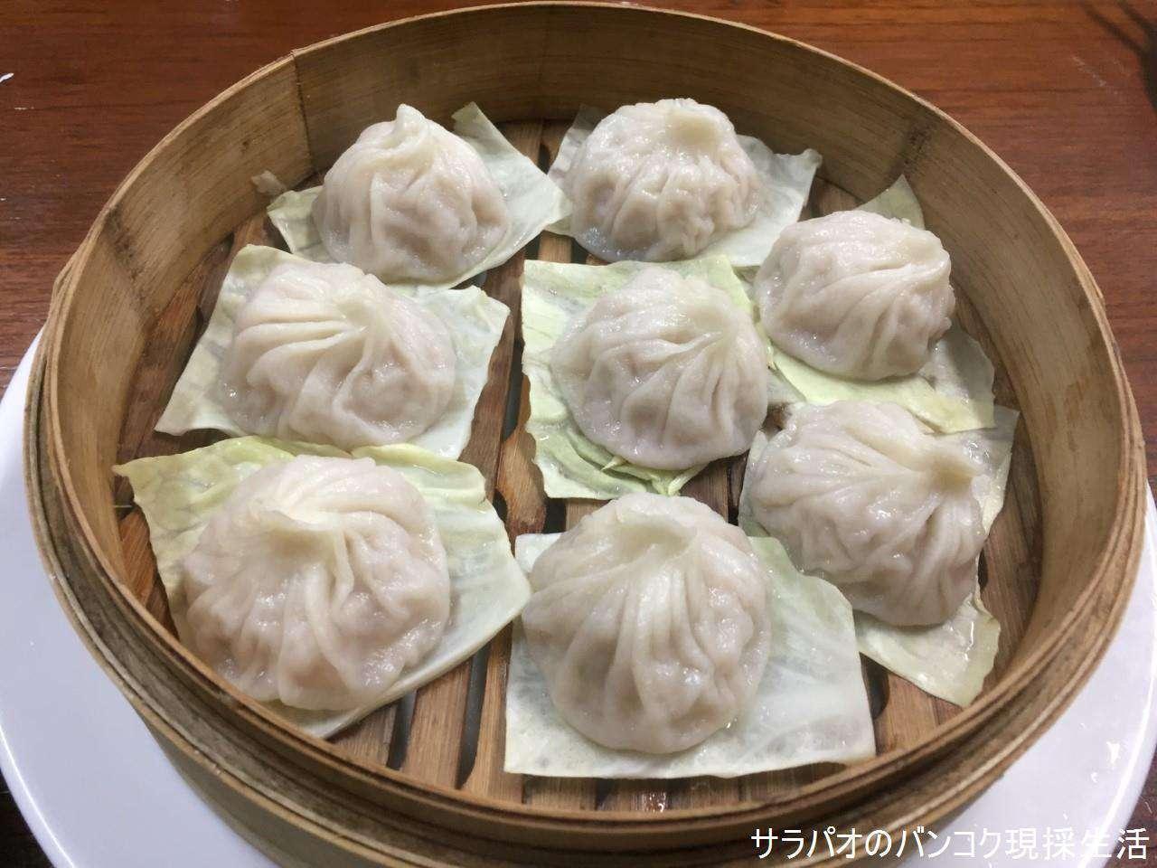 ヨンハートウジャンは小籠包が美味しい台湾料理店 in チョーンノンシー