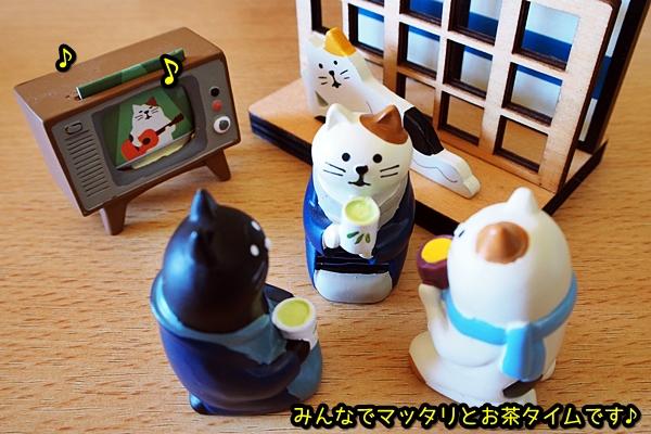 デコレ DECOLE 猫 団らん