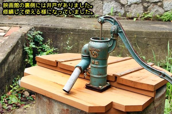 百島東映 尾道 ニャポ旅26 その8