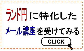 2016-10-21_09h24_55.jpg