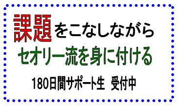 2016-10-21_09h44_04.jpg