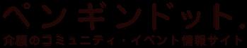nav-logo-63b9cac1e837ae25071b56dbe4164916225649d095b260f9cc471709280d1d44.png