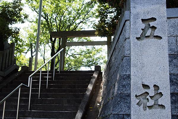 五社宮入り口