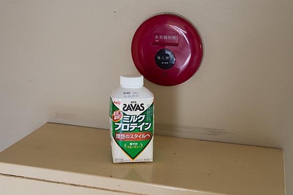 火災報知器とミルクプロテイン