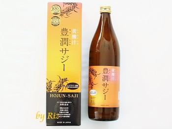 黄酸汁 豊潤サジー 900ml
