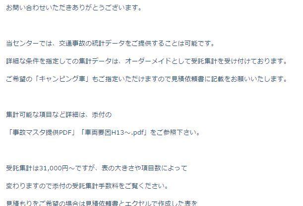 itaruda_4.jpg