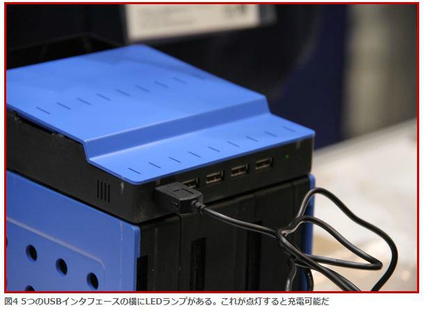 mizu_hatuden_2.jpg