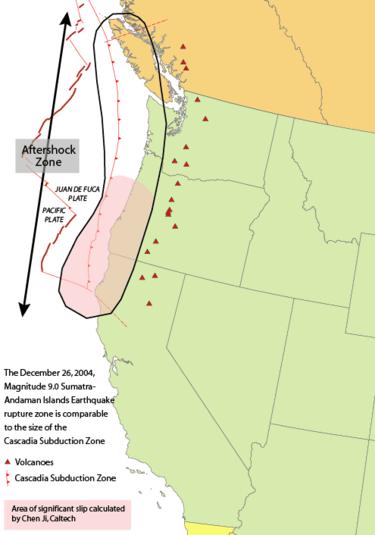 カスケード地震