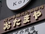 kanban_3_1.jpg