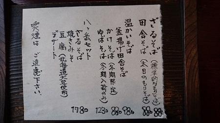DSC_0091-1.jpg