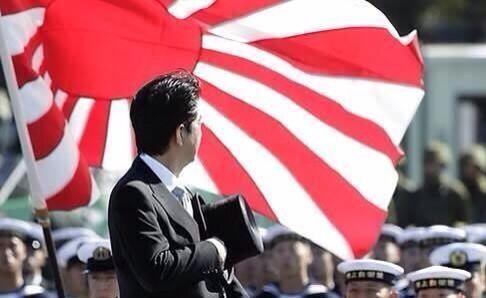 旭日基 安倍総理