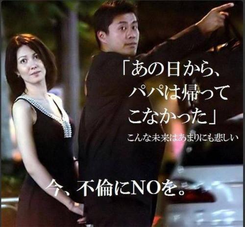 細野 モナオ 2 (2)