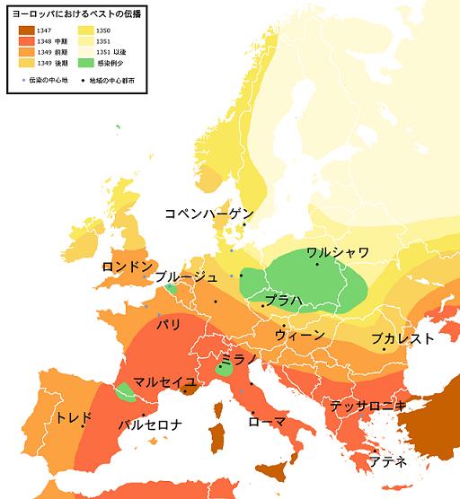 中世ヨーロッパにおけるペストの伝播 生活習慣や都市構造に関する嗜好が独特なポーランドはペスト禍を免れ、国全体がまるでオアシスのようになっている