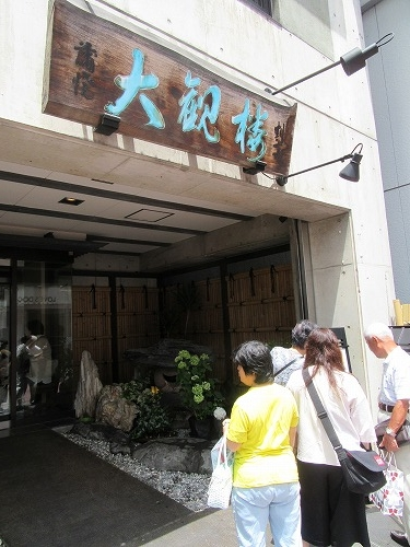 1607daikanro002.jpg