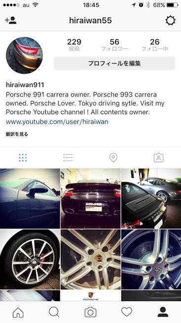 Porscheポルシェ_instagram_20161106