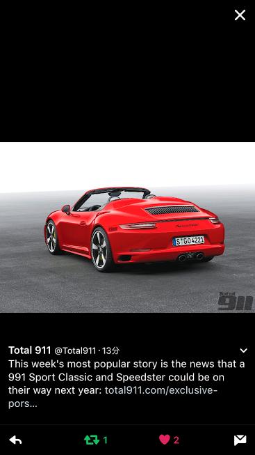 Porscheポルシェ991speedstar_TW_20161113