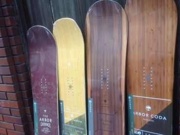 arbor snowboard proty 1617