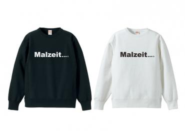 MALZEIT-CREW-AW16.jpg