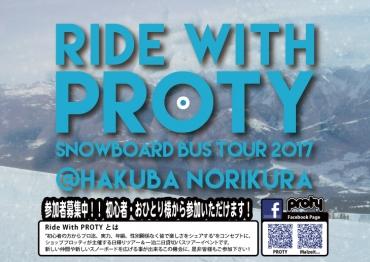 ridewithproty2017.jpg