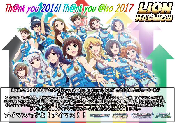 20161225013254591.jpg