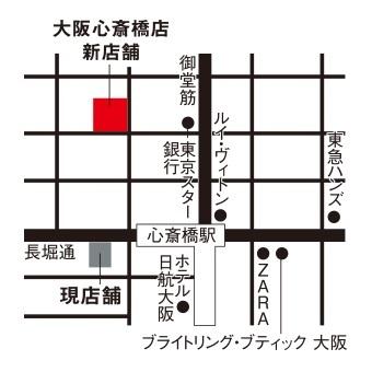 ハンズ 移転 東急 心斎橋