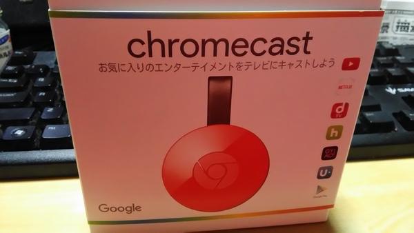Chromecast設置