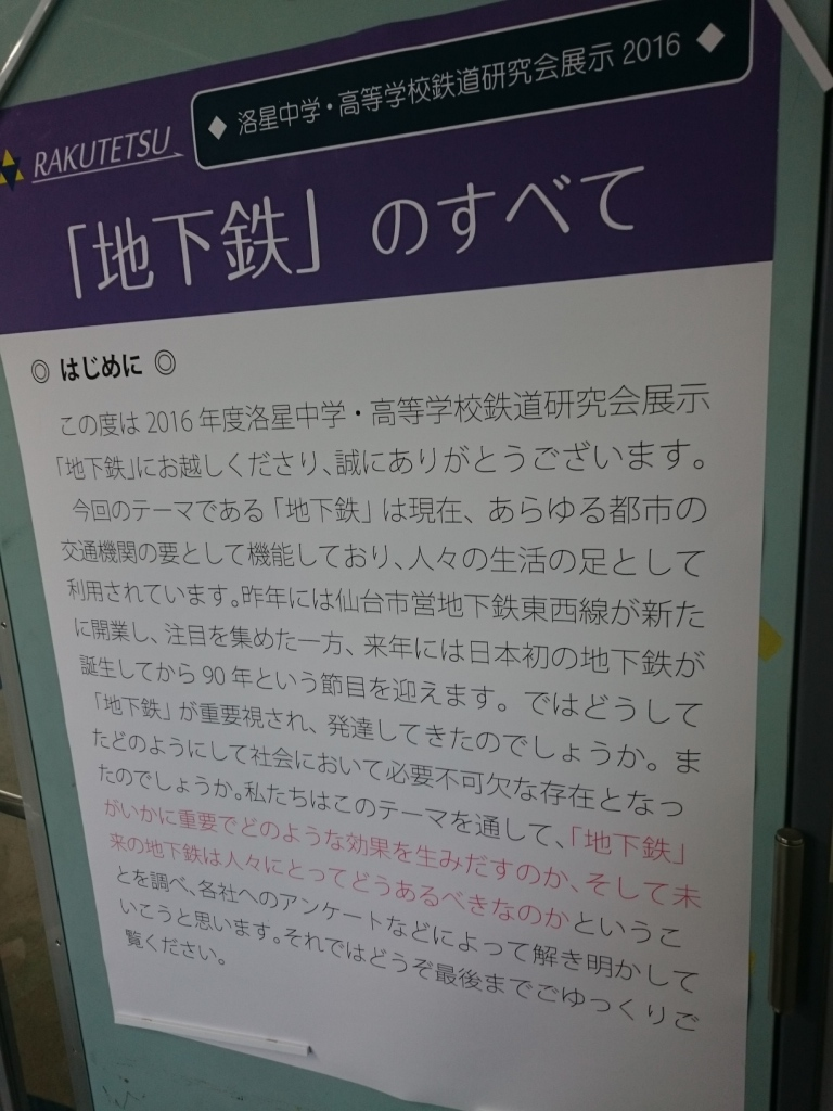 DSC_0737.jpg