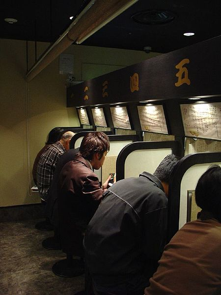 450px-Hakata_Ramen_shop_inside_by_EverJean_in_Fukuoka.jpg