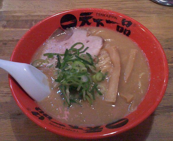 586px-Tennichi_ramen.jpg