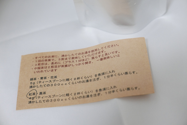 mecco cafe0014