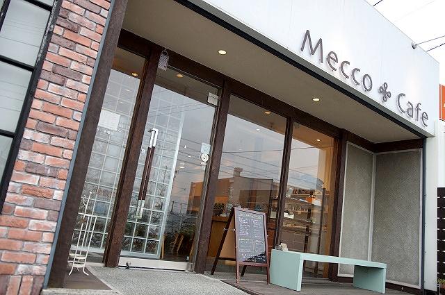 mecco cafe0020