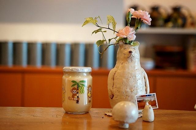 mecco cafe0018