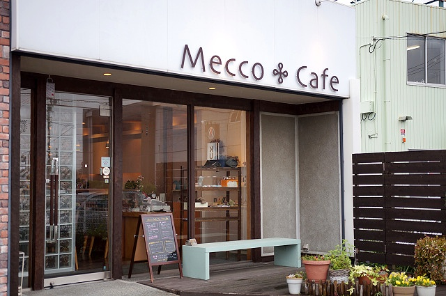 mecco cafe0019