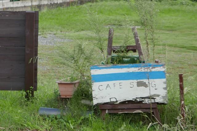 cafe snug0038